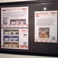 La mostra filatelica a Campogrosso, nei luogi della guerra