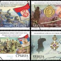 8 francobolli per il centenario della Grande Guerra dalla Serbia